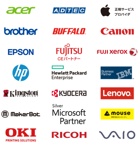 acer,adtec,apple,brother,BUFFALO.,Canon,EPSON,FUJITSU CEパートナー,FUJI xerox,hp,Hewlett Packard Enterprise,IBM,Kingston,KyoCERa,Lenovo.,MarketBot,OKI,RICOH,VAIO